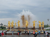 30 of August 2020 - Moscow, Russia: Fountain Friendship of Peoples at All-Russian Exhibition Center
