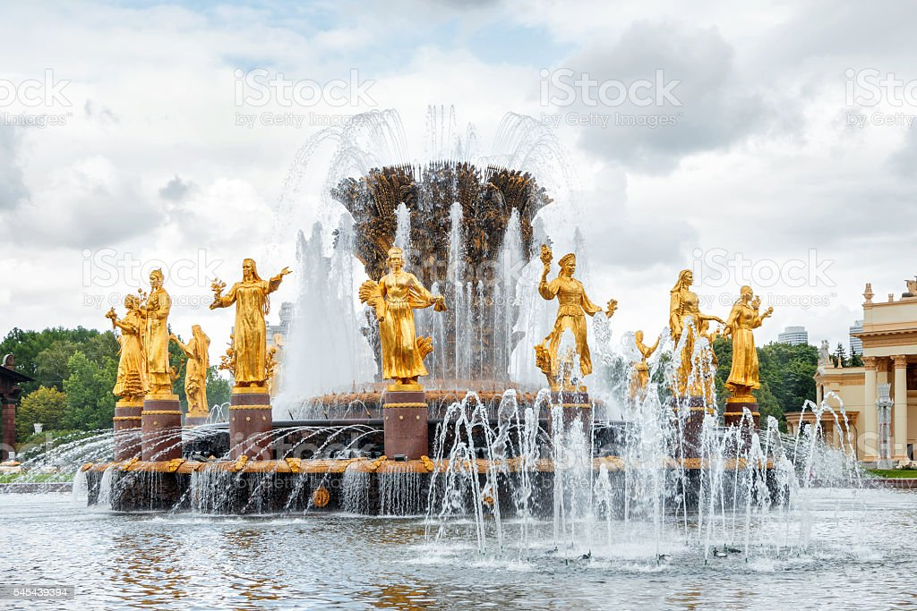 Fountain 'Friendship of the people' at VDNH, Moscow, Russia. stock photo