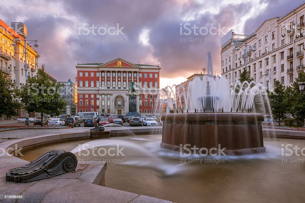 Fountain in front of the Moscow City Hall stock photo