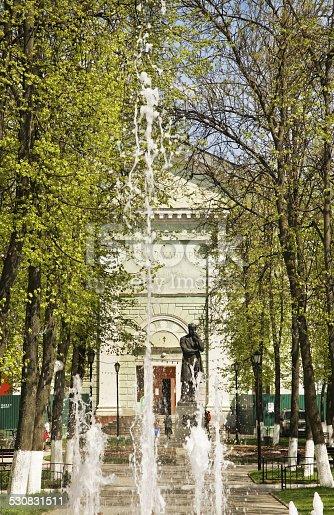 Fountain in Klin. Moscow region. Russia