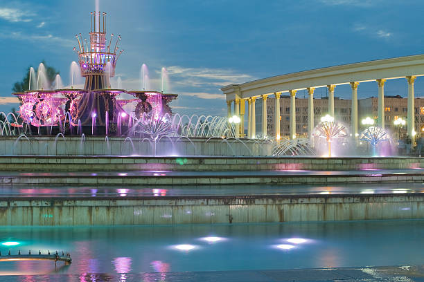 Fountain in National Park of Kazakhstan, Almaty stock photo