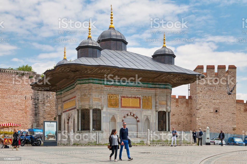 Fountain of Sultan Ahmed III in Istanbul - Royalty-free Architecture Stock Photo