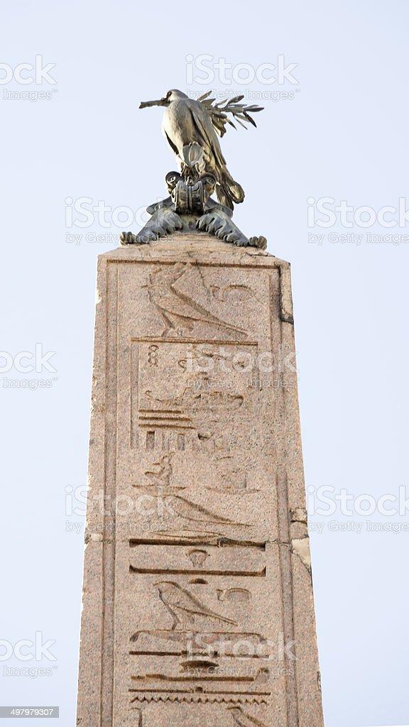 Fountain of the Four Rivers (architect Bernini) on Piazza Navona stock photo