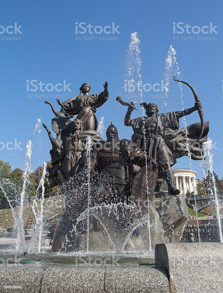Fountain of the Independence square in Kiev. Ukraine stock photo