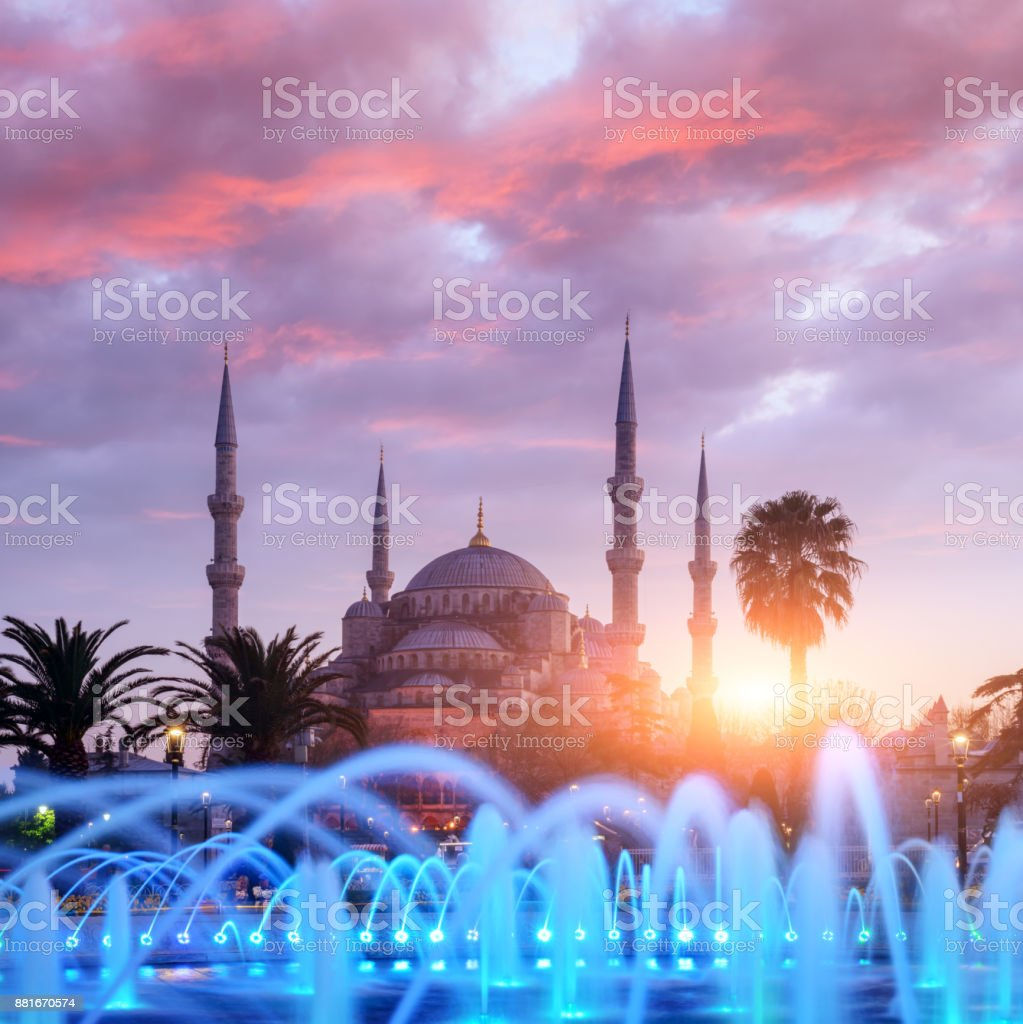 Fountain on Sultanahmet area in evening time stock photo