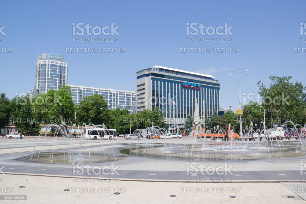 Fountain On Theatre Square In The Center Of Krasnodar Stock Photo Download Image Now Istock