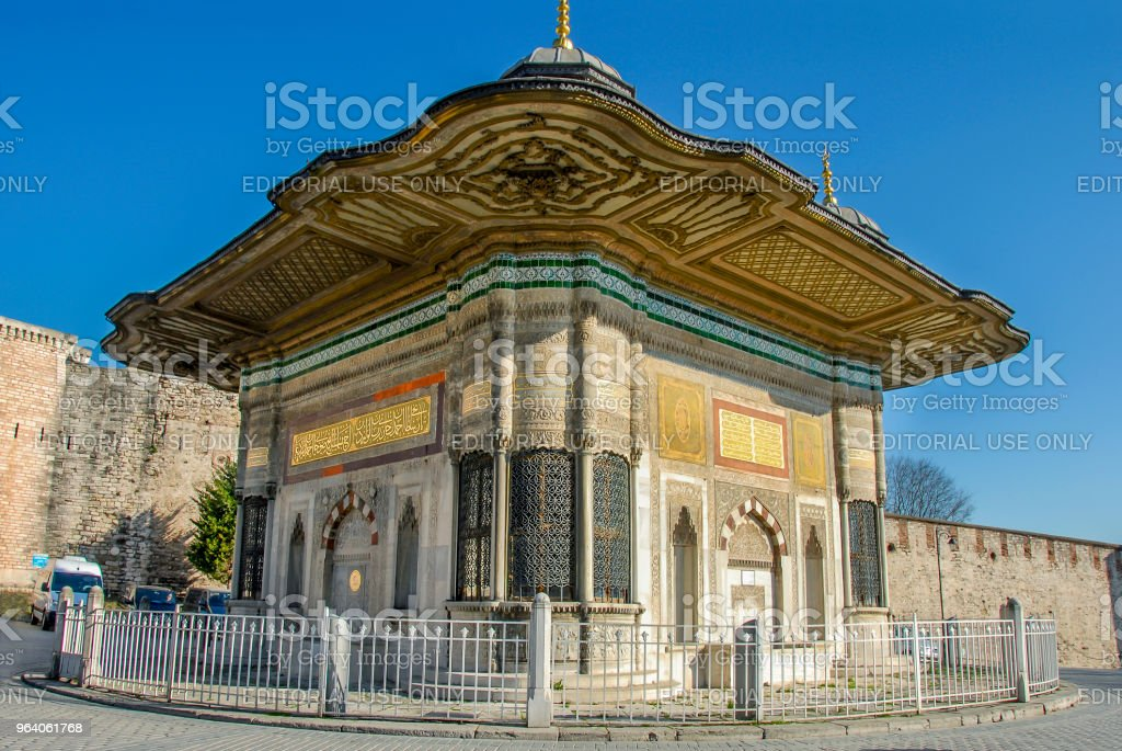 Fountain - Royalty-free Ancient Stock Photo