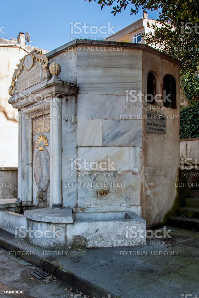 Fountain - Royalty-free Ancient Stock Photo