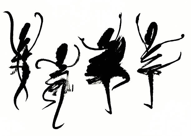 Four abstract black dancers stock photo