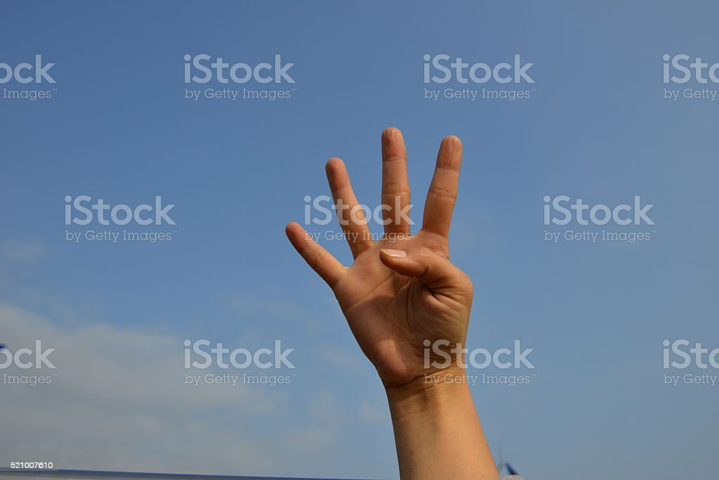 four is my lucky number. stock photo