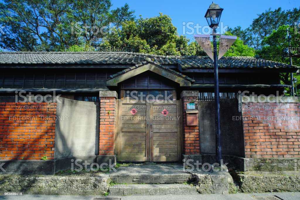 Four Joined of Japanese-Style Residence of Gold Museum. stock photo