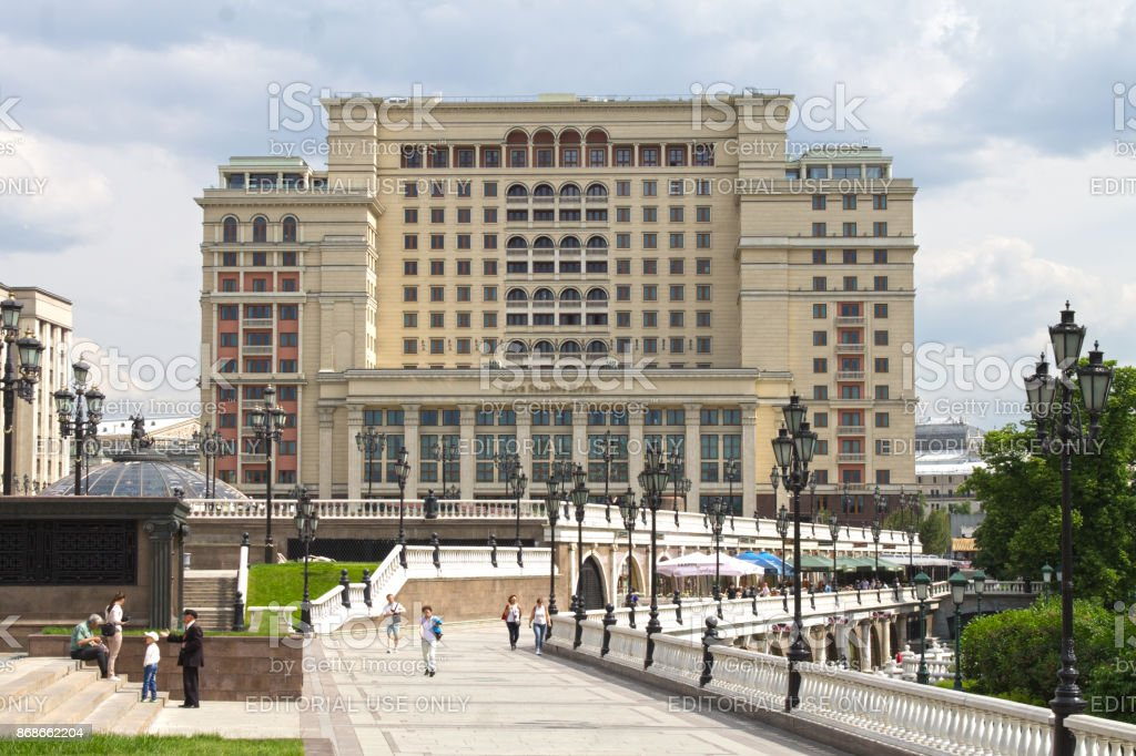Four Seasons Hotel Moscow at the Manege square. stock photo