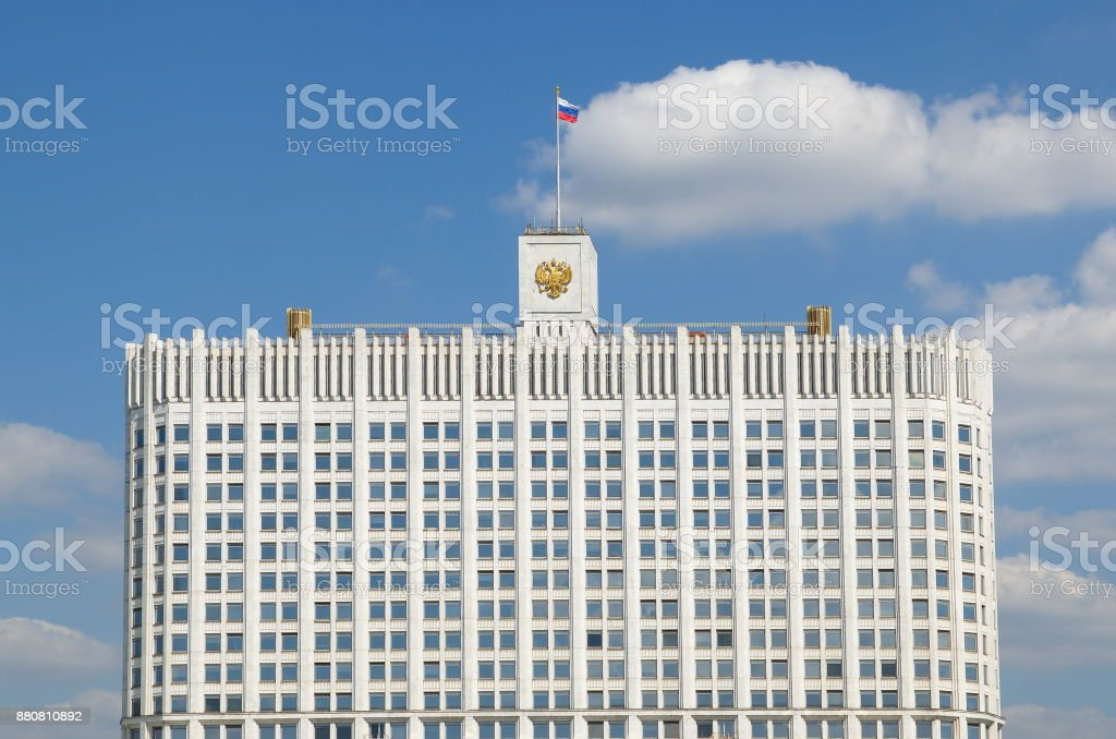 Fragment of a building of the Government of the Russian Federation, Moscow, Russia stock photo