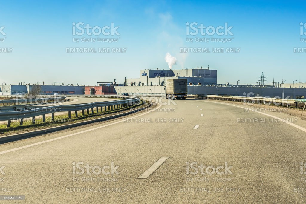 Fragment of an industrial enterprise for the production of ceramic tiles and sanitary ware. stock photo