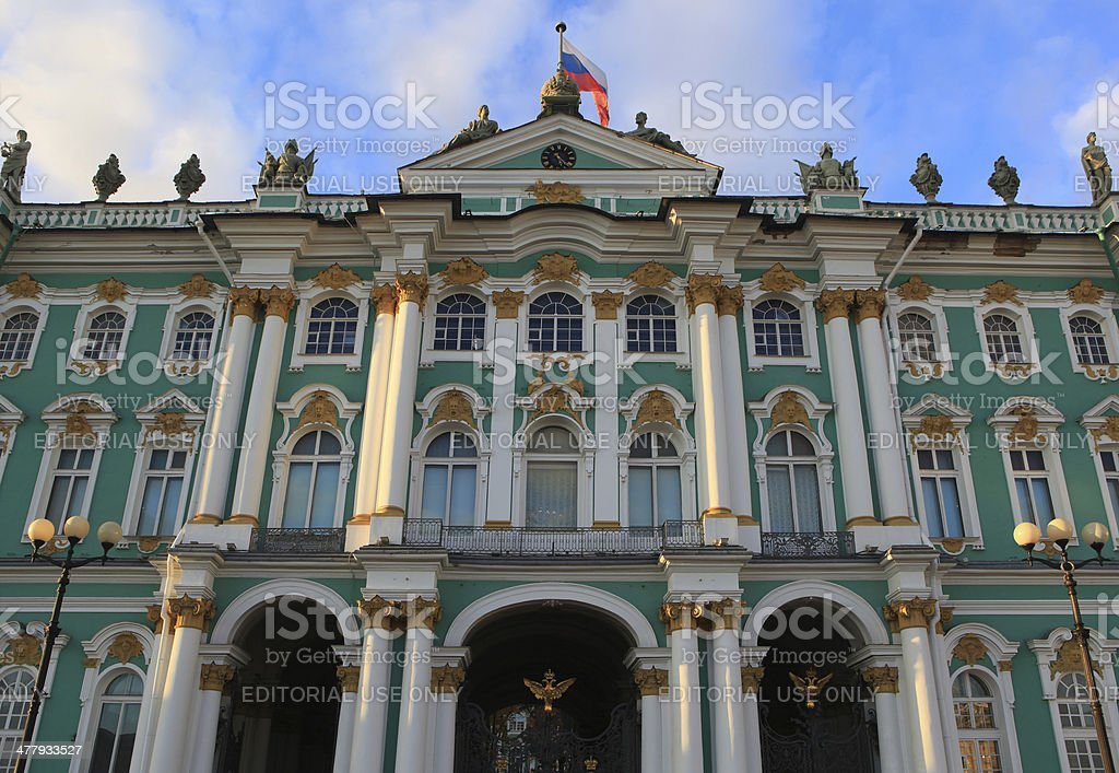 Fragment of building Winter Palace and State Hermitage stock photo