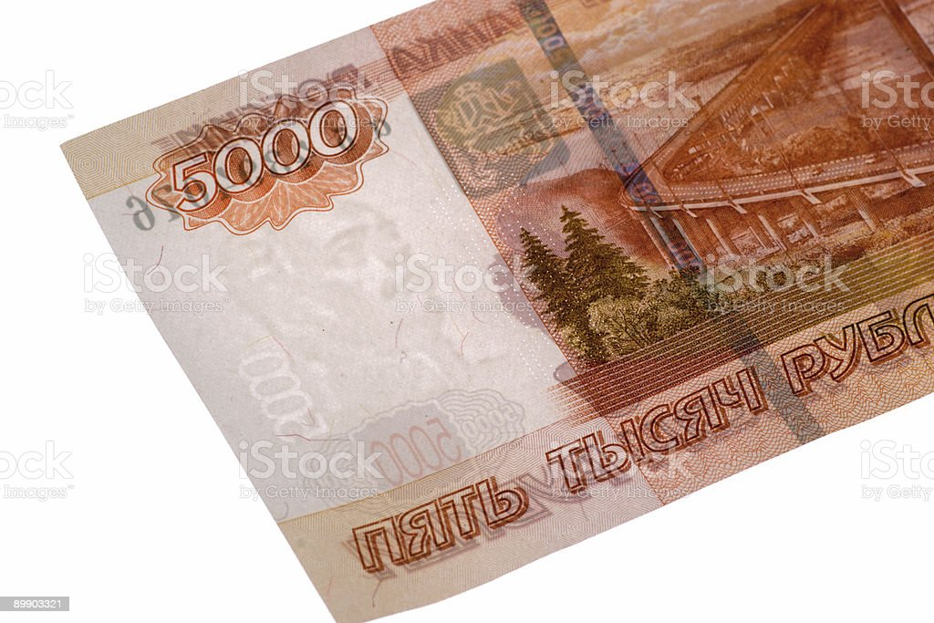 Fragment of russian banknote royalty-free stock photo