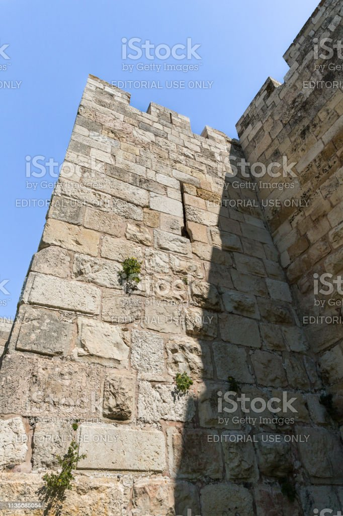 Fragment of the city wall near to Damascus Gate in the old city of...