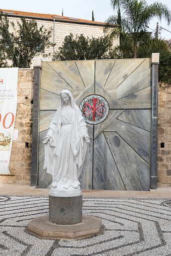 istock Fragment of the courtyard of the Basilica of the Annunciation in the old city of Nazareth in Israel 904182836