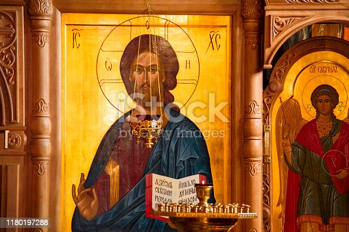 Fragment of the iconostasis in the Church in the Name of All Saints in the Siberian Land, Shonev