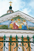 istock Fragment of the Orthodox Church In the Name of St. John Chrysostom in central part of Astrakhan  city 927510456