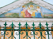 istock Fragment of the Orthodox Church In the Name of St. John Chrysostom in central part of Astrakhan  city 927510478