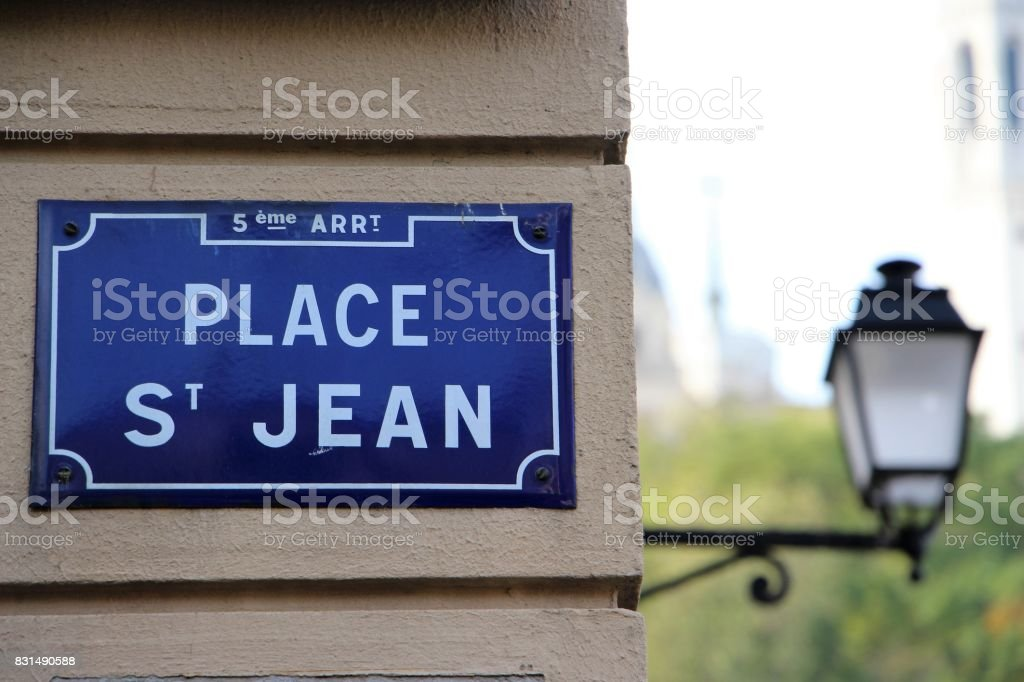 France, Lyon - plaque de route stock photo