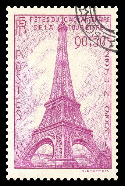 France Timbre-poste de la Tour Eiffel - Photo