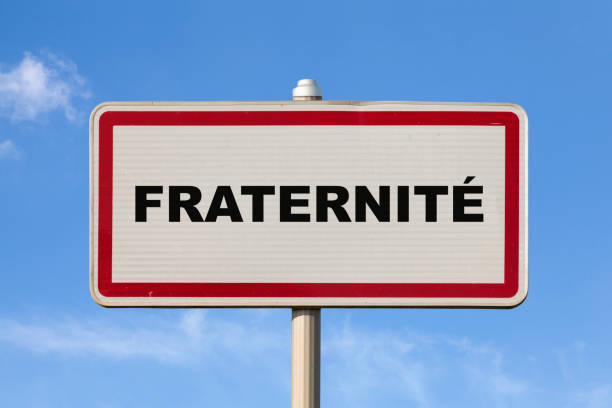 Fraternity - French entry city sign stock photo