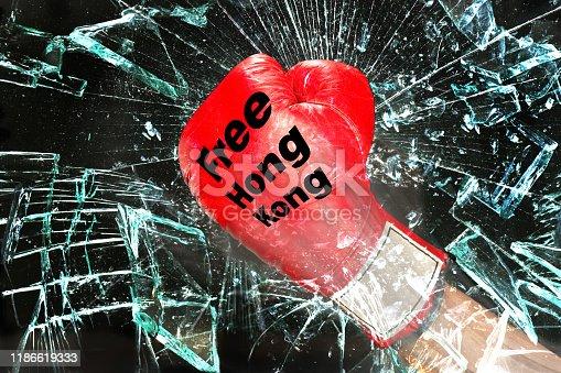 521301688 istock photo Free Hong Kong. 1186619333