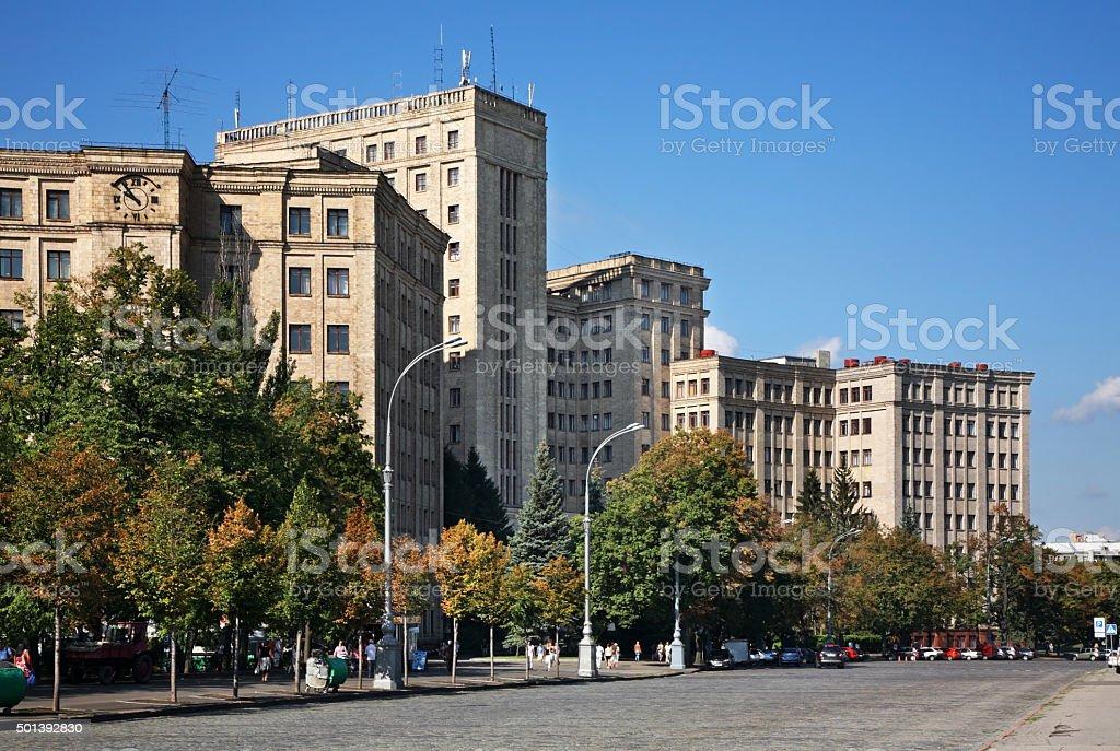 Freedom Square in Kharkov. Ukraine stock photo