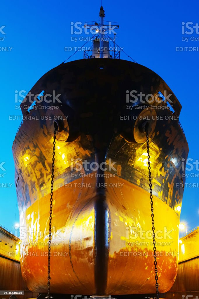 Freighter 'Lilian' stock photo