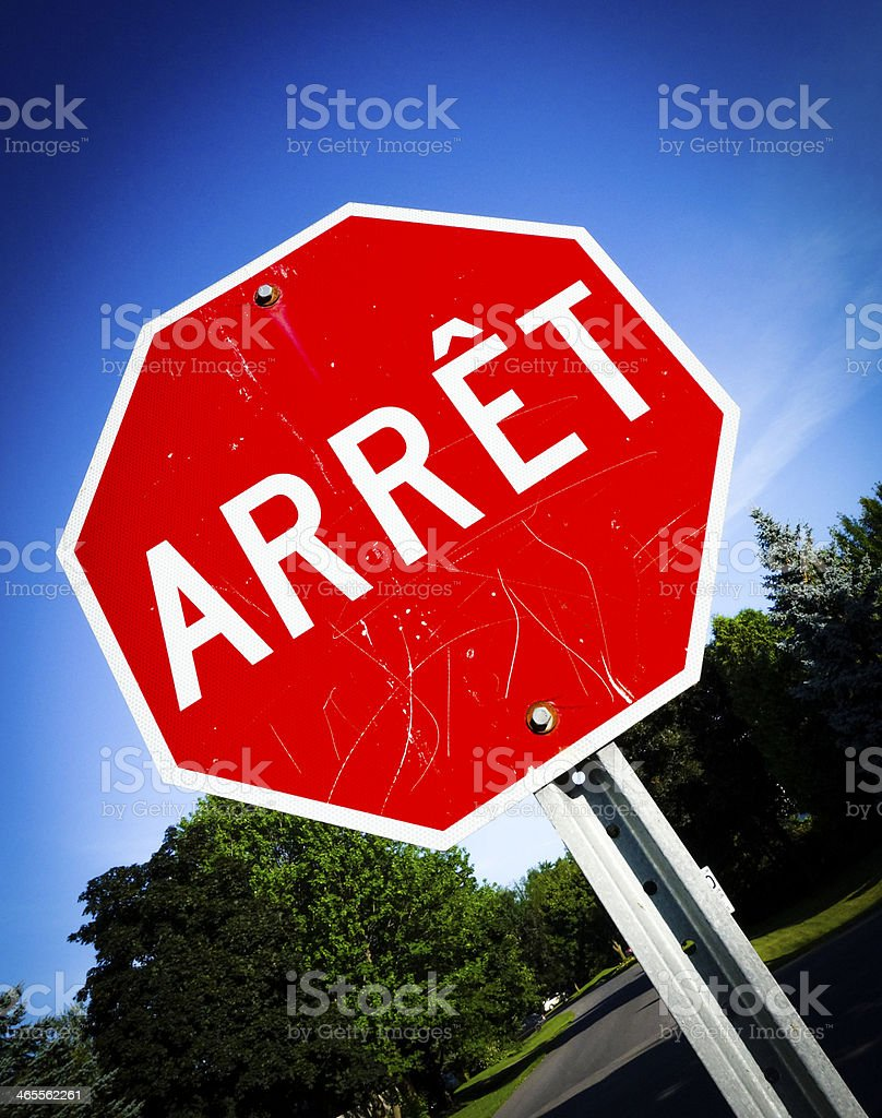 French Canadian Stop Sign royalty-free stock photo