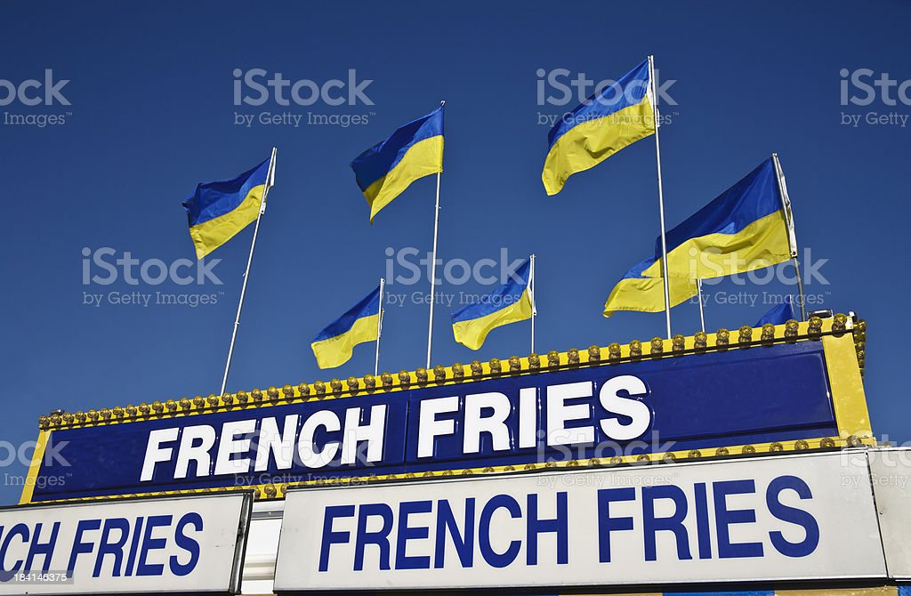 French Fries Sign royalty-free stock photo