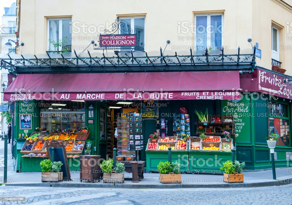 French Grocery Store Stock Photo & More Pictures of Actor