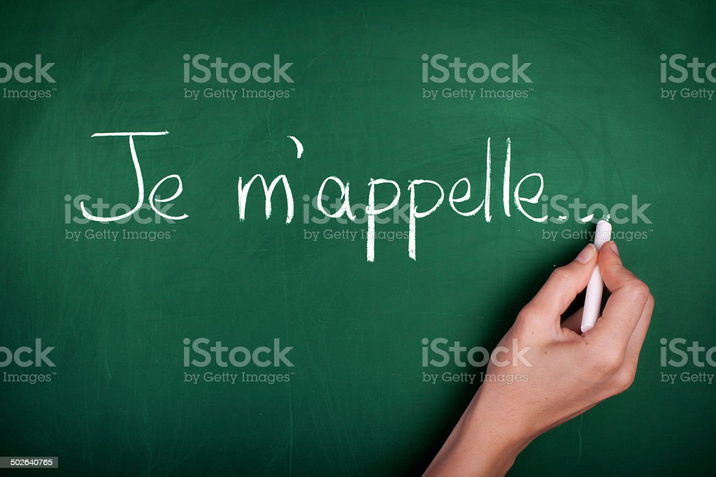 French Lesson stock photo