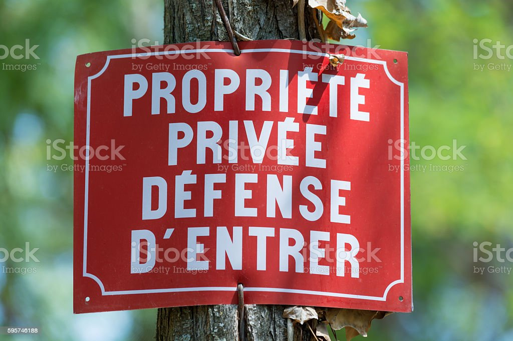 French Private Property Sign stock photo