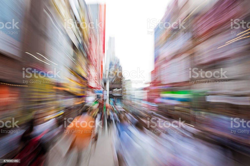 Frenetic Tokyo Streets stock photo
