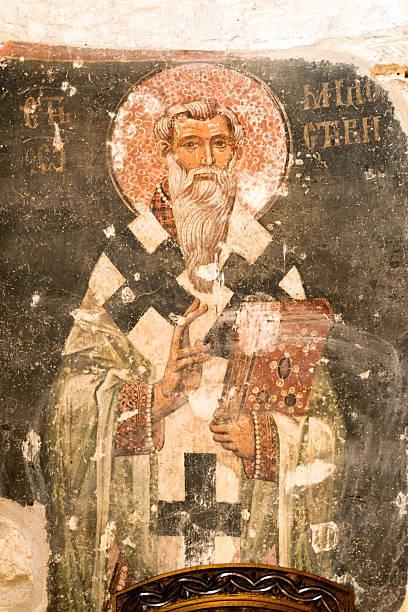 Fresco in the oldest Serbian church stock photo