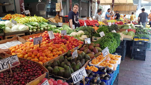 Fresh fruits and vegetables produce local market in Athens Greece stock photo
