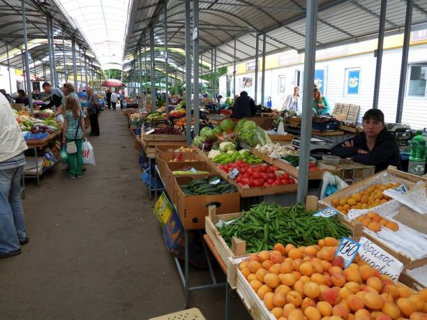 A fresh market in Krasnodar stock photo