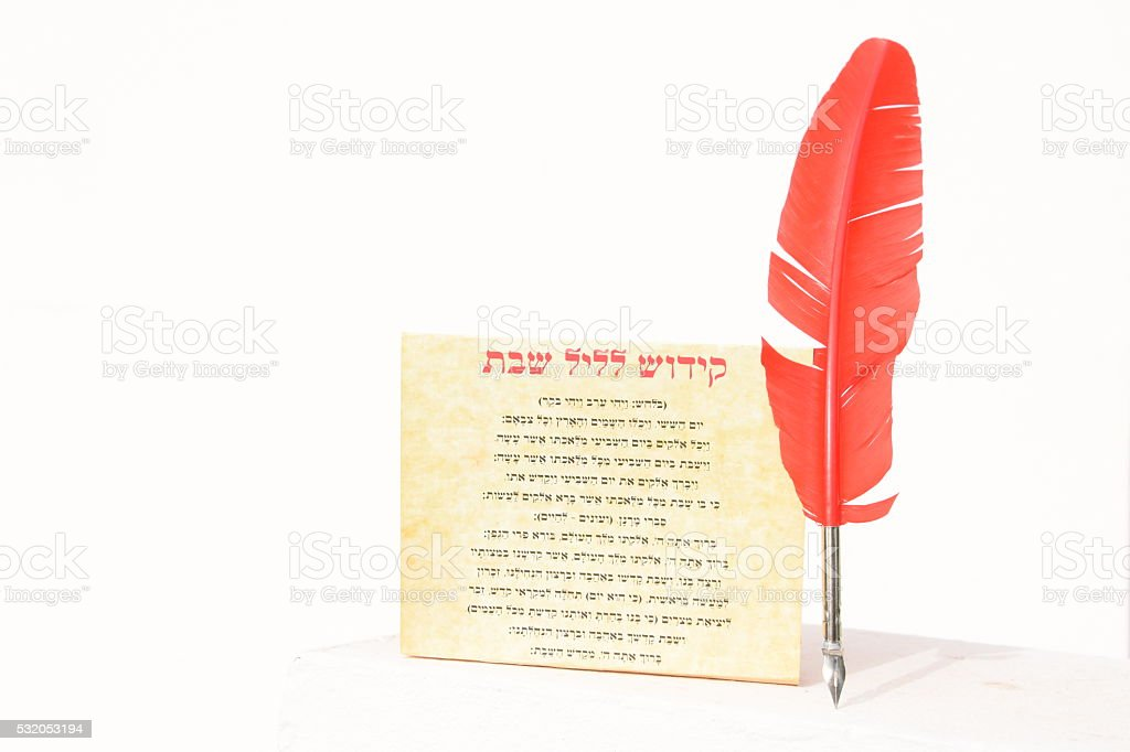 Friday night kiddush stock photo