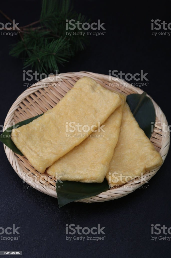 Aburaage is a food consisting of sliced tofu fried in oil.