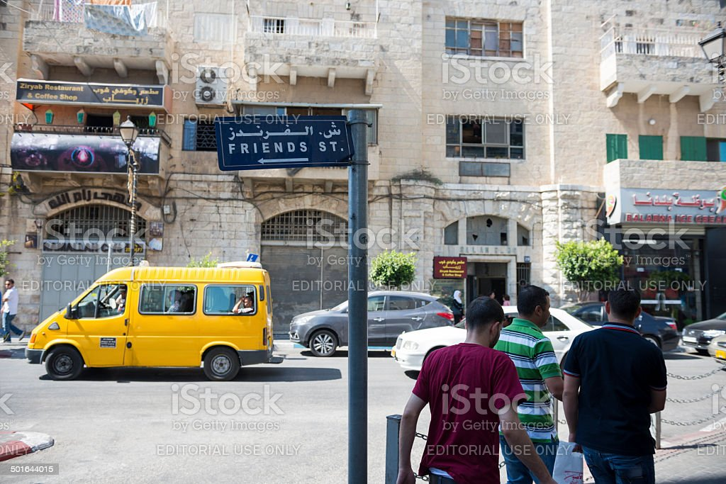 Friends Street in Ramallah stock photo