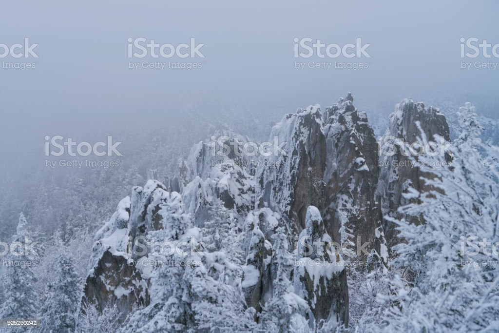 From the top of mountain. Russia, Ural stock photo