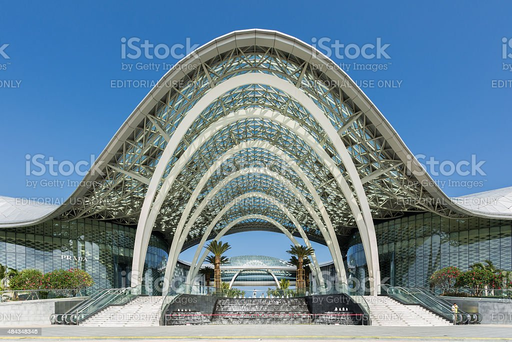 Front building of duty free shopping center stock photo