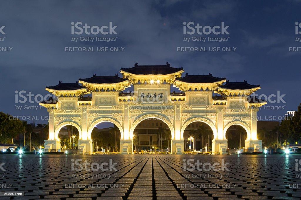 Front gate at Chiang Kai-Shek Memorial Hall in Taipei stock photo