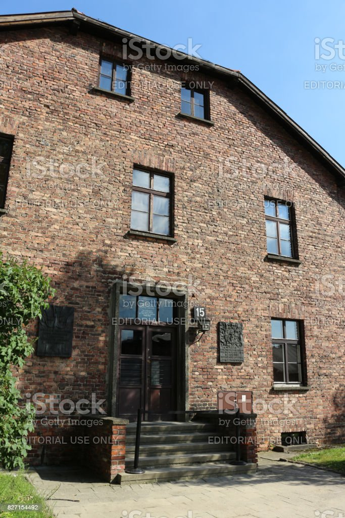 Front of block 15 at the nazi concentration camp. stock photo