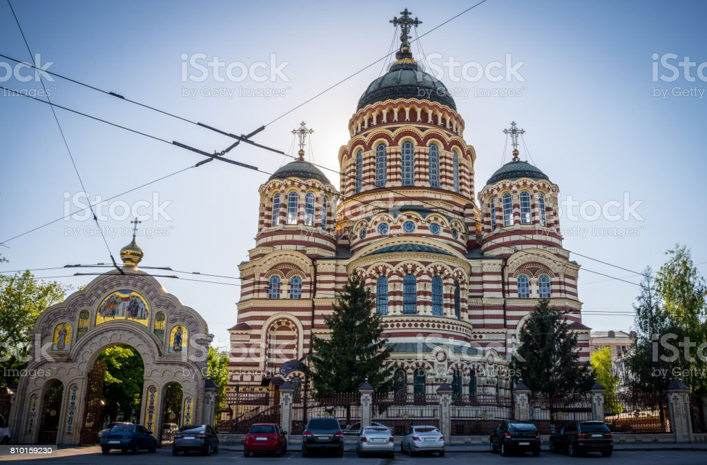 Front of the Annunciation Cathedral stock photo