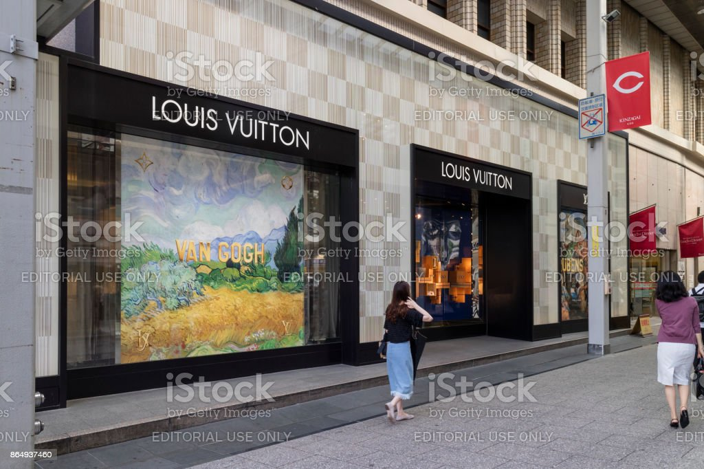 Front of the fashion store Louis Vuitton in the street of Hiroshima stock photo