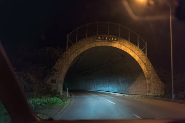 Front view of a typical Japanese tunnel by night in the Nagano prefecture stock photo
